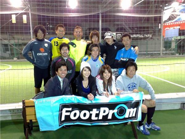 Footprom%20Ikebukuro.jpg