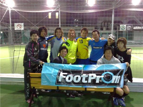 Footprom%20Ikebukuro_1.jpg