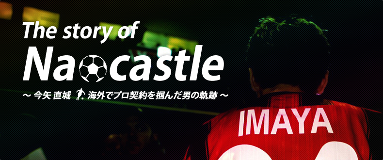The story of Naocastle